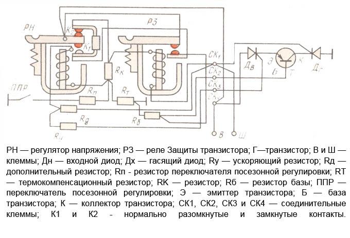 montazhnaya-sxema-rele-regulyatora-pp-385b