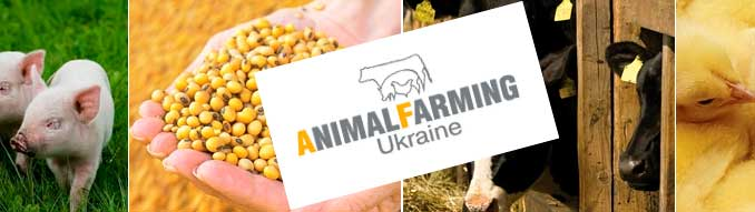animal-farming-ukraine
