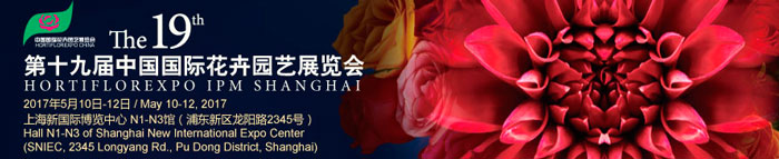 Hortiflorexpo IPM Shanghai 2017