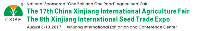 China Xinjiang International Agricultural Fair (CXIAF) 2017