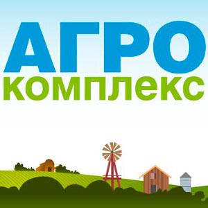 АГРОКОМПЛЕКС (ИНТЕРАГРО) — 2017 (31 октября-2 ноября, Киев, Украина)